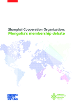 Shanghai Cooperation Organization: Mongolia's membership debate